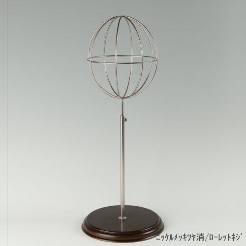●商品名:帽子スタンド 球体型-M ローレットネジ・木製ベース仕様 ●表面処理:ニッケルツヤ消(NI-M)仕上 ●寸法:高さ465~575mm ●ヘッド部:ワイヤー製ラグビーボール型球体ヘッド ●ヘッド:上下可動式(伸縮式) ●材質:スチール・木製(ベース) ●特長:抜け感がおしゃれなワイヤーヘッドに木製ベースを組み合わせ、落ち着きのある存在感と高級感を演出するツール ●生産国:日本(タヤ自社工場)