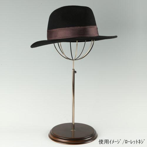 ●帽子スタンド 球体型-M ローレットネジ・木製ベース仕様 ●画像は帽子をディスプレイしたイメージ画像です。(画像の帽子は商品に含まれません)