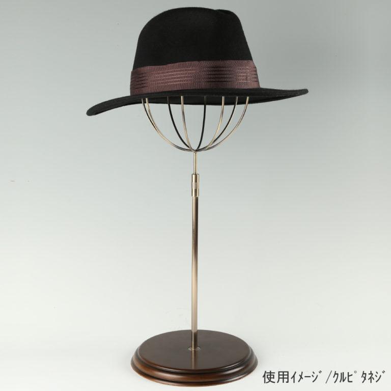 帽子スタンド 球体 Mサイズ HAT-AL-M-WB 木製ベース付