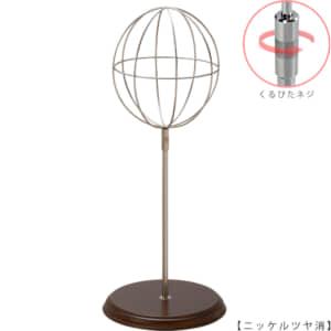 ●商品名:帽子スタンド 球体型-M ローレットネジ・木製ベース仕様 ●表面処理:ニッケルツヤ消し(NI-M)仕上 ●寸法:高さ495~605mm ●ヘッド部:ワイヤー製ラグビーボール型球体ヘッド ●ヘッド:上下可動式(伸縮式) ●材質:スチール・木製(ベース) ●特長:抜け感がおしゃれなワイヤーヘッドに木製ベースを組み合わせ、 落ち着きのある存在感と高級感を演出するツール ●生産国:日本(タヤ自社工場)