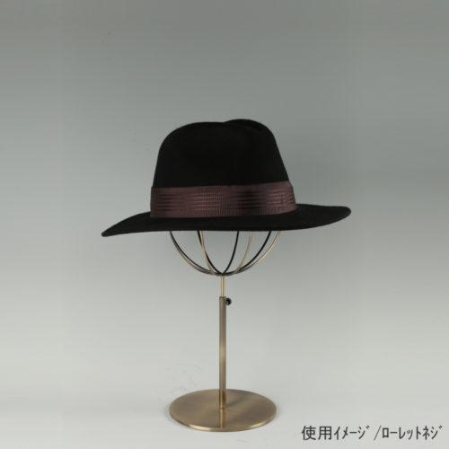 ●使用イメージ画像 ●帽子スタンド 球体型-S ローレットネジ仕様 ●画像は帽子を設置した際のイメージ画像です。(画像の帽子は商品に含まれません)