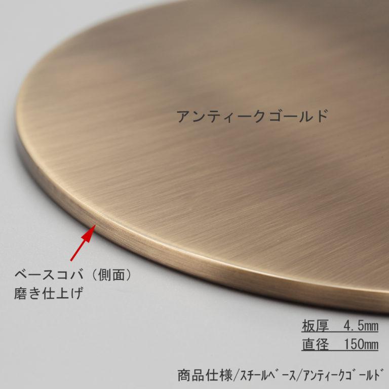 帽子スタンド 球体型 Sサイズ HAT-AL-S 【1台】