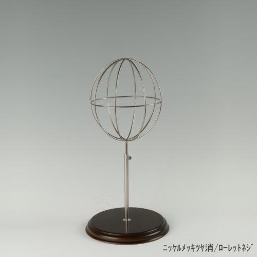●商品名:帽子スタンド 球体型-S ローレットネジ・木製ベース仕様 ●表面処理:ニッケルツヤ消(NI-M)仕上 ●寸法:高さ410~500mm ●ヘッド部:ワイヤー製ラグビーボール型球体ヘッド ●ヘッド:上下可動式(伸縮式) ●材質:スチール・木製(ベース) ●特長:抜け感がおしゃれなワイヤーヘッドに木製ベースを組み合わせ、落ち着きのある存在感と高級感を演出するツール ●生産国:日本(タヤ自社工場)