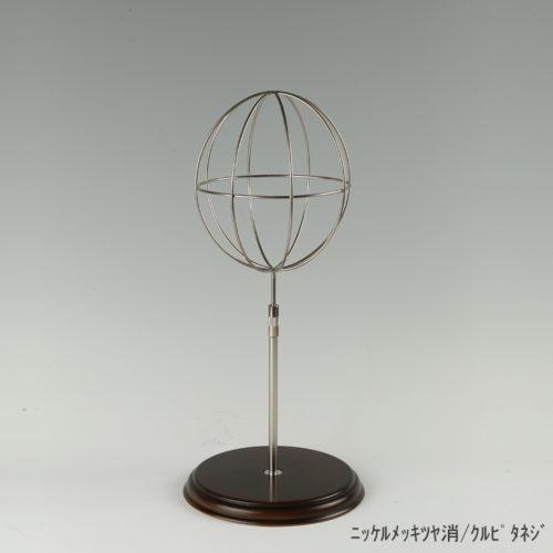 ●商品名:帽子スタンド 球体型-S ローレットネジ・木製ベース仕様 ●表面処理:ニッケルツヤ消(NI-M)仕上 ●寸法:高さ440~530mm ●ヘッド部:ワイヤー製ラグビーボール型球体ヘッド ●ヘッド:上下可動式(伸縮式) ●材質:スチール・木製(ベース) ●特長:抜け感がおしゃれなワイヤーヘッドに木製ベースを組み合わせ、落ち着きのある存在感と高級感を演出するツール ●生産国:日本(タヤ自社工場)