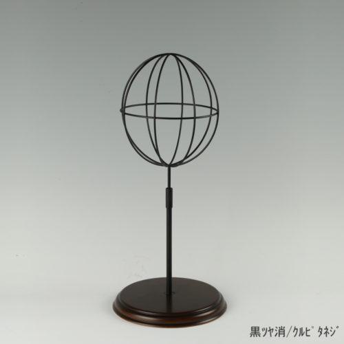 ●商品名:帽子スタンド 球体型-S ローレットネジ・木製ベース仕様 ●表面処理:黒ツヤ消(BK-M)仕上 ●寸法:高さ440~530mm ●ヘッド部:ワイヤー製ラグビーボール型球体ヘッド ●ヘッド:上下可動式(伸縮式) ●材質:スチール・木製(ベース) ●特長:抜け感がおしゃれなワイヤーヘッドに木製ベースを組み合わせ、落ち着きのある存在感と高級感を演出するツール ●生産国:日本(タヤ自社工場)