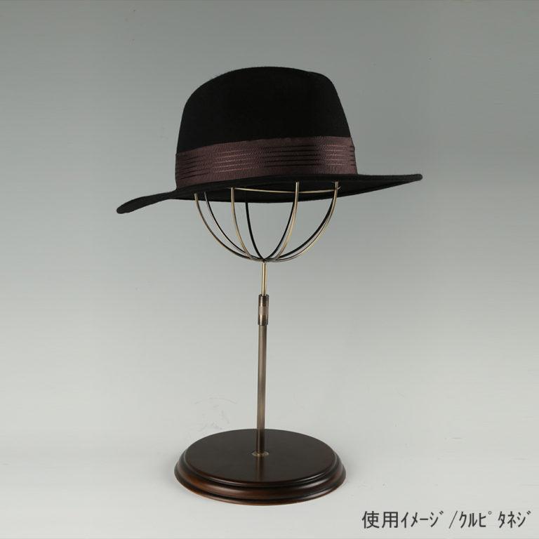 ●使用イメージ画像 ●帽子スタンド 球体型-S ローレットネジ・木製ベース仕様 ●画像は帽子を設置した際のイメージ画像です。(画像の帽子は商品に含まれません)