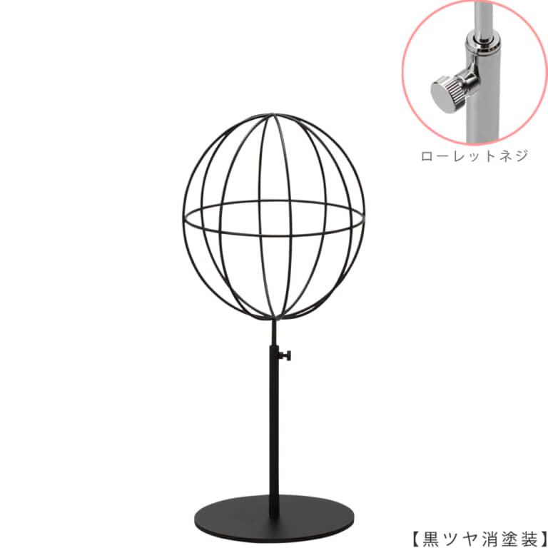 ●商品名:帽子スタンド 球体型-S ローレットネジ仕様 ●表面処理:黒ツヤ消し(BK-M)仕上 ●寸法:高さ395~485mm ●ヘッド部:ワイヤー製ラグビーボール型球体ヘッド ●ヘッド:上下可動式(伸縮式) ●材質:スチール ●特長:ワイヤーフレームの抜け感が、シンプルでおしゃれな空間を演出します。 ●生産国:日本(タヤ自社工場)