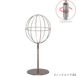 ●商品名:帽子スタンド 球体型-S くるぴたネジ仕様 ●表面処理:ニッケルツヤ消し(NI-M)仕上 ●寸法:高さ425~515mm  ●ヘッド部:ワイヤー製ラグビーボール型球体ヘッド ●ヘッド:上下可動式(伸縮式) ●材質:スチール ●特長:ワイヤーフレームの抜け感が、シンプルでおしゃれな空間を演出します。 ●生産国:日本(タヤ自社工場)