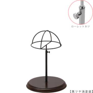 ●商品名:帽子スタンド 半球型 ローレットネジ・木製ベース仕様 ●表面処理:黒ツヤ消し(BK-M)仕上 ●寸法:高さ280~380mm ●ヘッド部:ワイヤー製半球タイプ ●ヘッド:上下可動式(伸縮式) ●材質:スチール・木製(ベース) ●特長:シンプルで流行に左右されない形状のヘッド部に木製のベースを組み合わせ、 落ち着きのある存在感と高級感を演出するツール ●生産国:日本(タヤ自社工場)