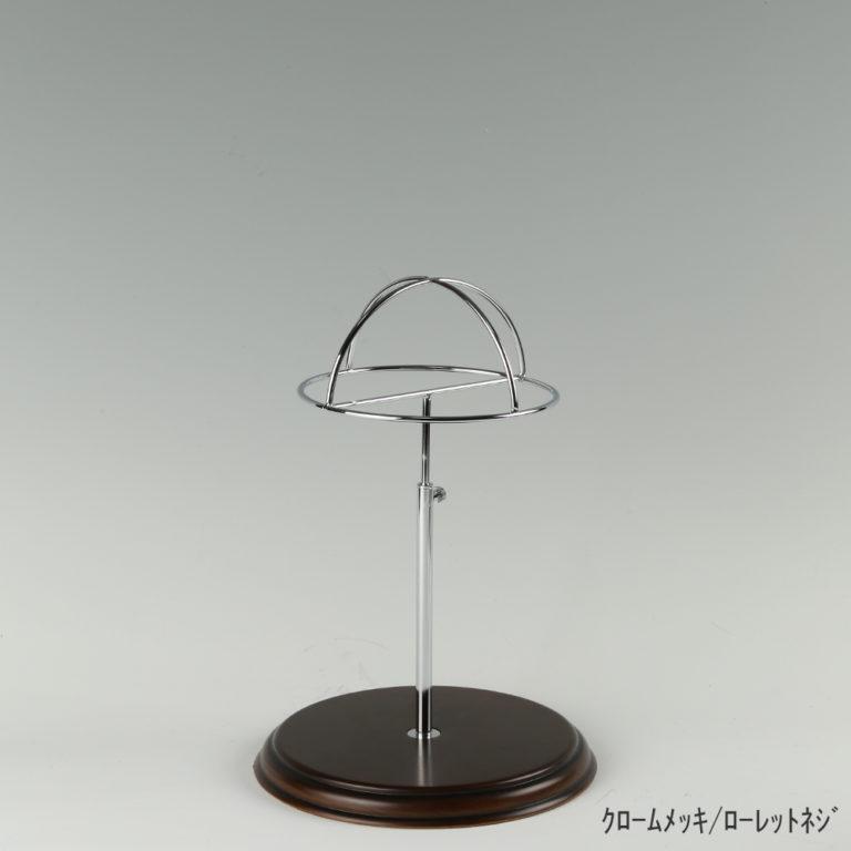 帽子スタンド HAT-HF-WB 木製ベース付