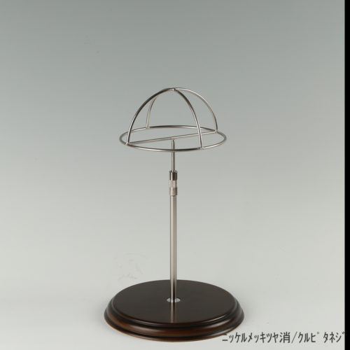 ●商品名:帽子スタンド 半球型 くるぴたネジ・木製ベース仕様 ●表面処理:ニッケルツヤ消(NI-M)仕上 ●寸法:高さ280~380mm ●ヘッド部:ワイヤー製半球タイプ ●ヘッド:上下可動式(伸縮式) ●材質:スチール・木製(ベース) ●特長:シンプルで流行に左右されない形状のヘッド部に木製のベースを組み合わせ、落ち着きのある存在感と高級感を演出するツール ●生産国:日本(タヤ自社工場)