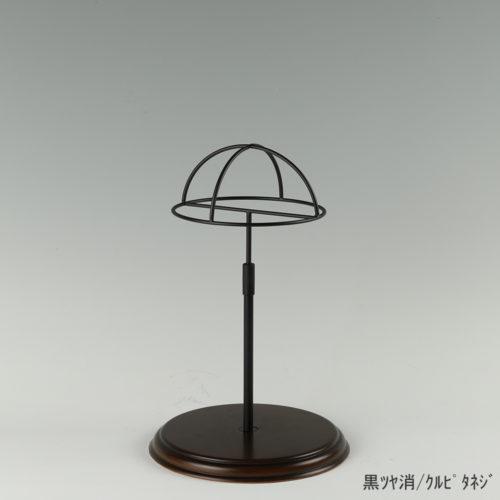 ●商品名:帽子スタンド 半球型 くるぴたネジ・木製ベース仕様 ●表面処理:黒ツヤ消(BK-M)仕上 ●寸法:高さ280~380mm ●ヘッド部:ワイヤー製半球タイプ ●ヘッド:上下可動式(伸縮式) ●材質:スチール・木製(ベース) ●特長:シンプルで流行に左右されない形状のヘッド部に木製のベースを組み合わせ、落ち着きのある存在感と高級感を演出するツール ●生産国:日本(タヤ自社工場)