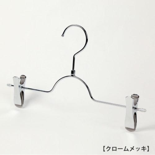 レンタルボトムハンガー BS-503R タヤスマートクリップ付き 10本セット クロームメッキ  ハンガー正面画像 スカート、パンツ用ボトムハンガー 型番:BS-503R 表面処理:本体/クロームメッキ仕上 材質:スチール製 フック:回転式 クリップ:横へスライドしてご使用いただけます。 デザイン:シンプルな形状のT字型パンツハンガー。横棒の両端をつぶし、クリップがこぼれ落ちないようにしています。塩ビキャップ付 日本製