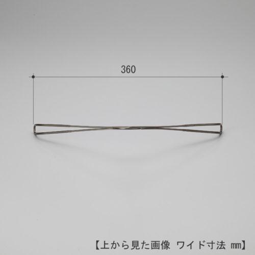 レンタルハンガーを真上から見た画像 ワイド寸法:360mm 平肩型 SMT-2179P-360