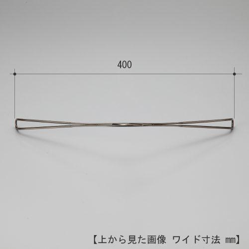 レンタルハンガーを真上から見た画像 ワイド寸法:400mm 平肩型 SMT-2179P-400