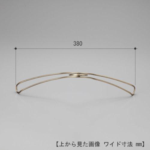 レンタルハンガーを真上から見た画像 ワイド寸法:380mm 湾曲型