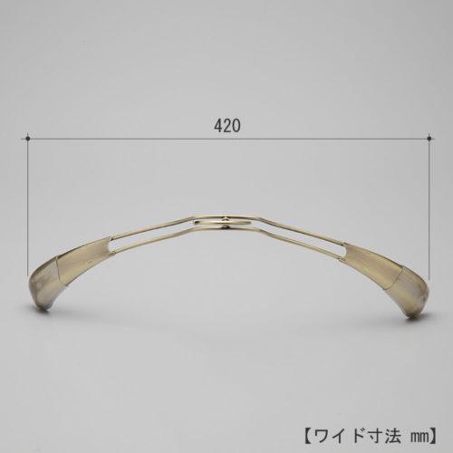 レンタルハンガーを真上から見た画像 ワイド寸法:420mm 湾曲型