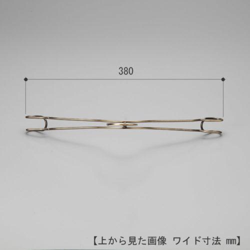 レンタルハンガーを真上から見た画像 ワイド寸法:380mm 平肩型 TSW-2368A