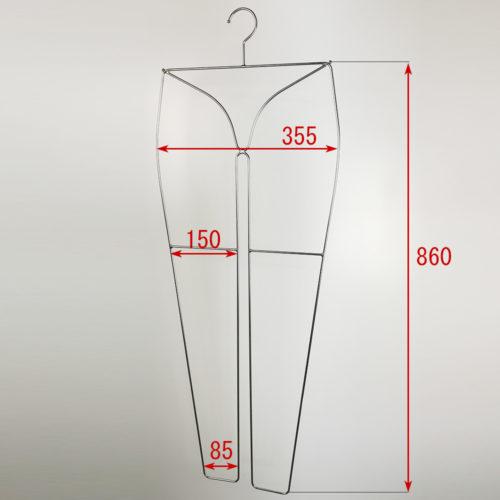 レディススパッツ用ハンガー寸法表記画像
