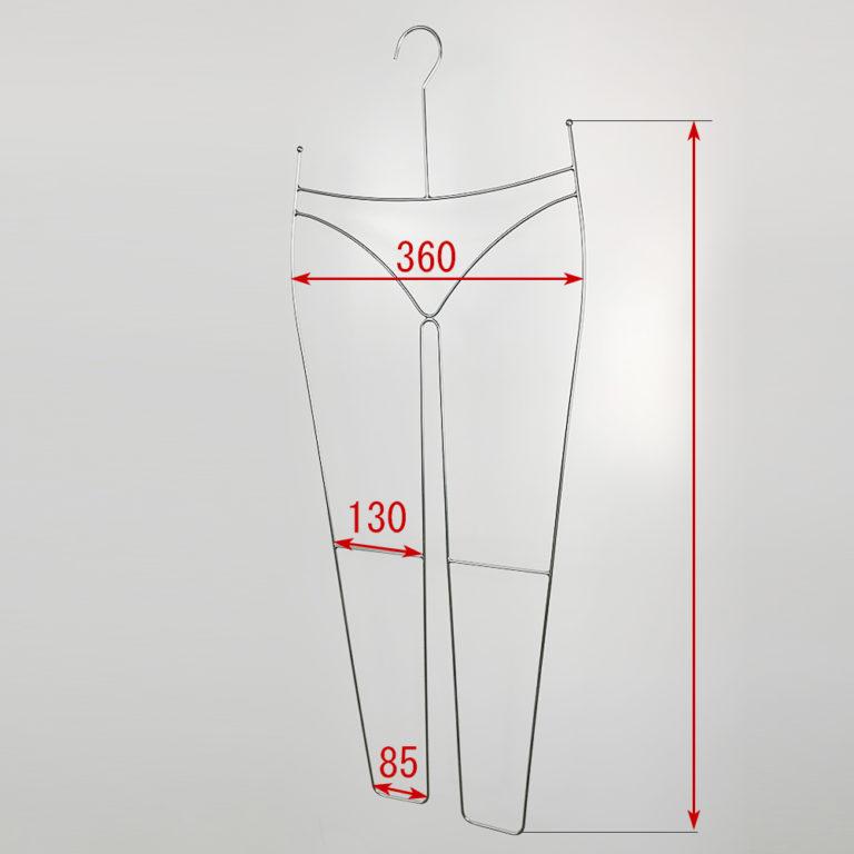 レディススパッツ用ハンガー 寸法表記画像