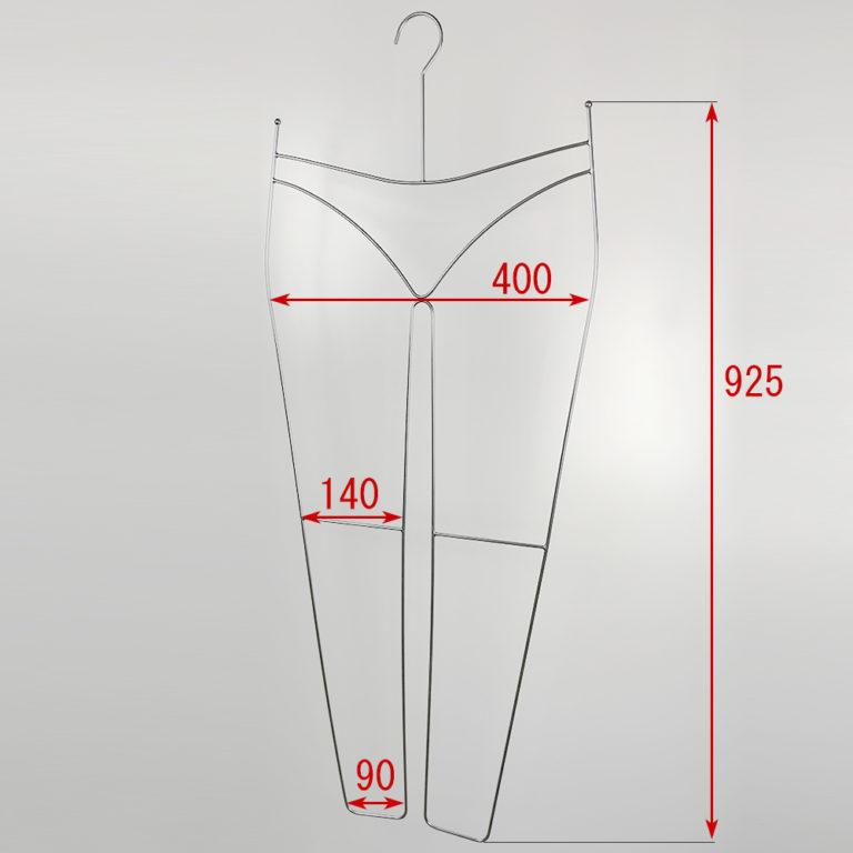 メンズスパッツ用ハンガー寸法表記画像