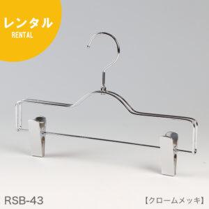 RSB-43