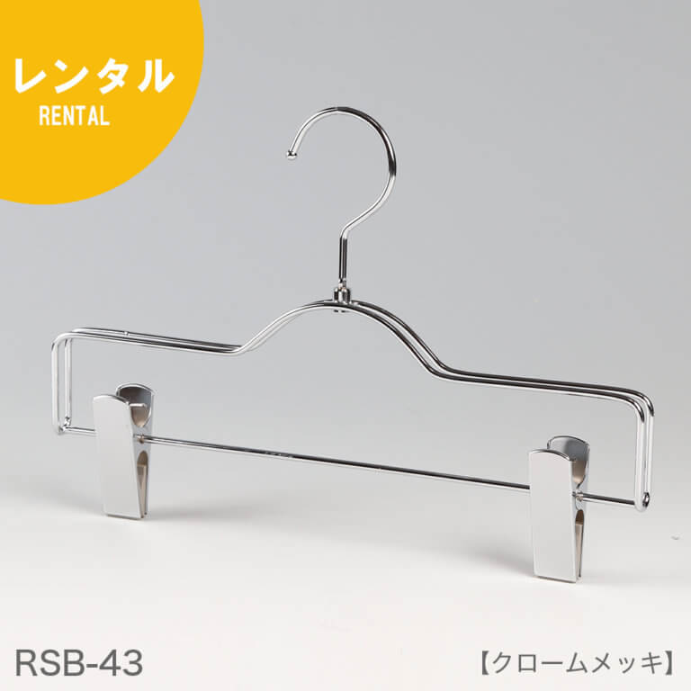 RSB-43