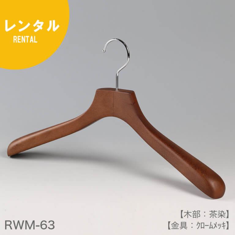 RWM-63