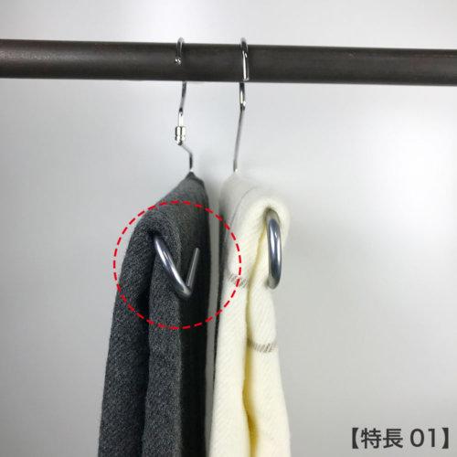 ●滑り止めコーティング加工に加え、ハンガー下部の折り返しにストールを挟み込むことにより落下を防ぎます。 また折り返しは立体的な作りになっているため、ハンガーがストールにくい込まず跡が付きづらい形状です。