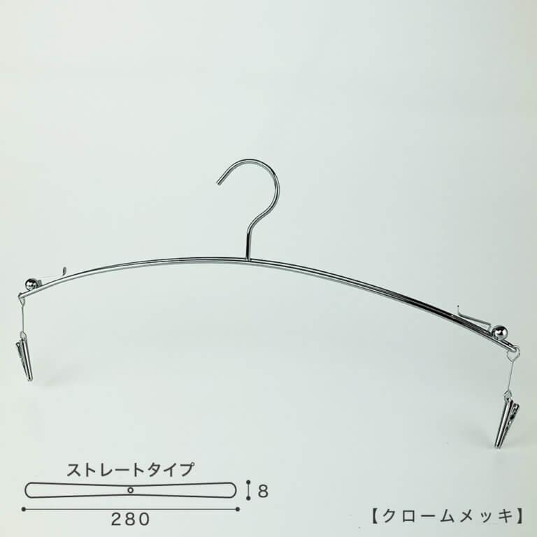 ランジェリー・インナーハンガー IN-502F-28-IBMC W280 【10本セット】