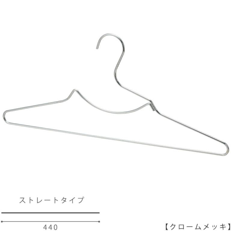 tsh-207f-bn-44
