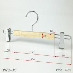 RWB-85