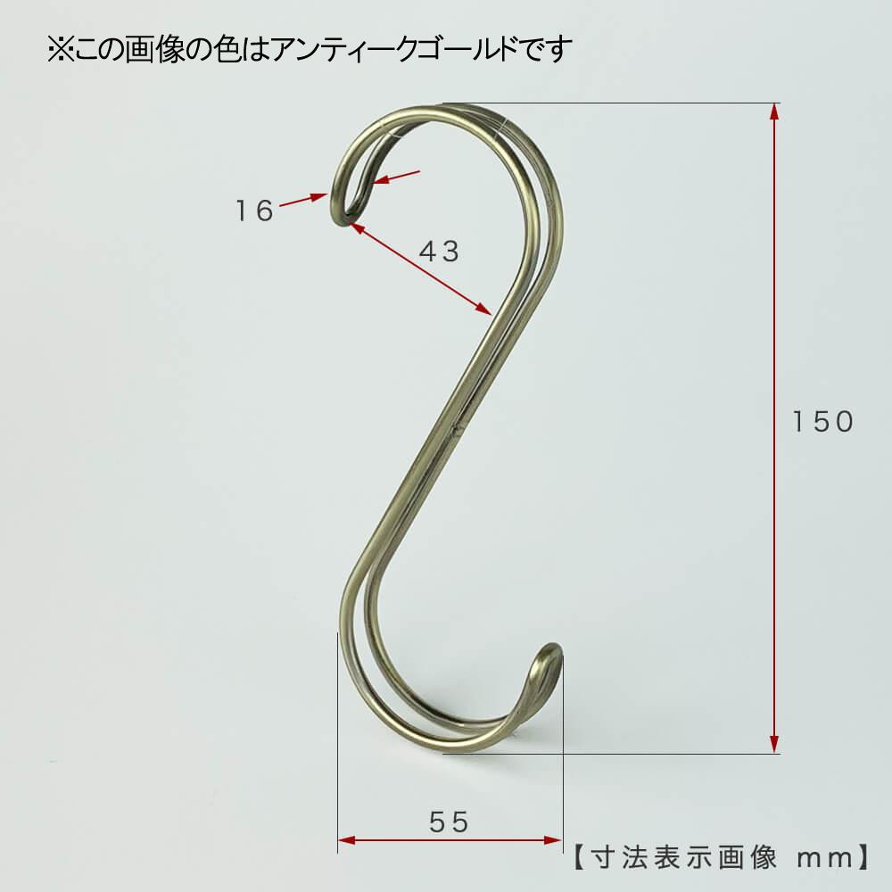 寸法表示画像:SFAW-150 WH-M  ●寸法:H150mm/W55mm/奥行16mm/線径3.5φ/開口部43mm