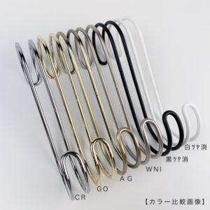 カラーバリエーション:SFAW-150 WH-M  CR:クロームメッキ G0:ゴールドメッキ AG:アンティークゴールドメッキ WNI:ホワイトニッケルメッキ BK-M:黒ツヤ消塗装(焼付け塗装) WH-M:白ツヤ消塗装(焼付け塗装)
