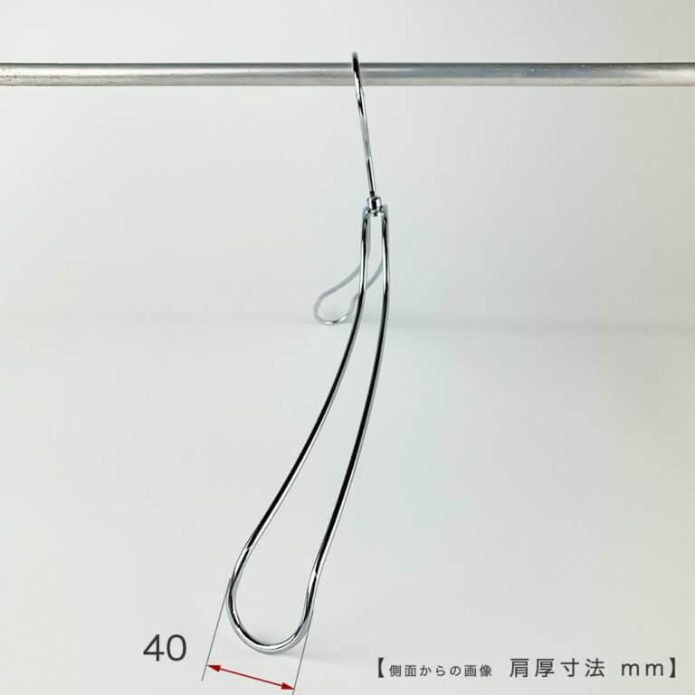 ハンガーを横から見た画像  ●肩先の厚み:40mm ●型番:TSW-1367R-BN-42