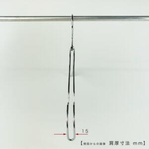 ハンガーを横から見た画像  ●肩先の厚み:15mm ●型番:TSW-2361BR-BT-38