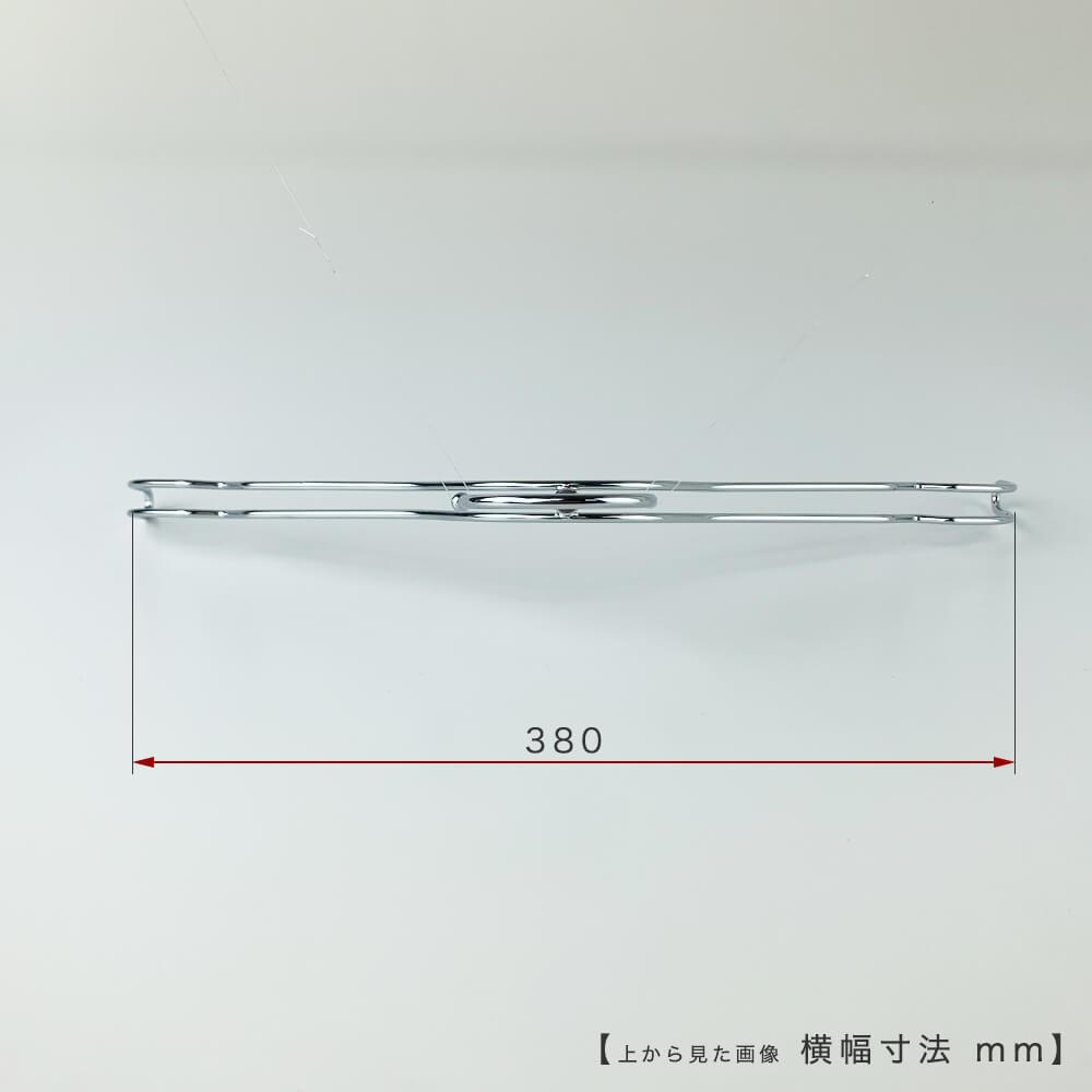 ハンガーを真上から見た画像  ●ワイド寸法:380mm  ●肩厚:15mm ●形状:湾曲型  ●型番:TSW-2361BR-BT-38