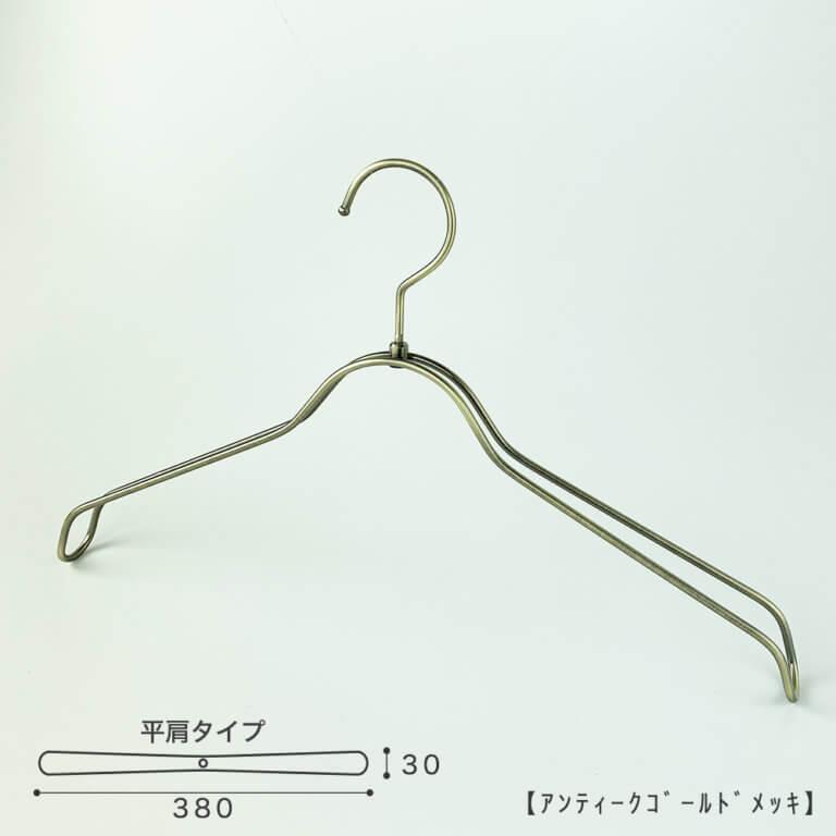 シャツハンガー レディース TSW-2368BR-BN-38 W380T30 【10本セット】