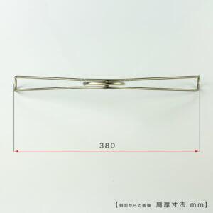 tsw-2368br-bn-38