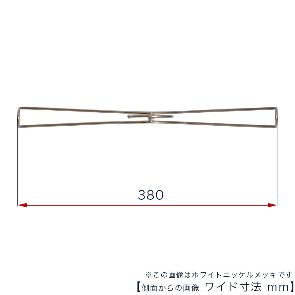 ●ハンガーを真上から見た画像  ●横幅(ワイド)寸法:380mm  ●形状:ストレートタイプ ●型番:TSW-2368BR-BN-38 ●生産国:日本(タヤ自社工場)