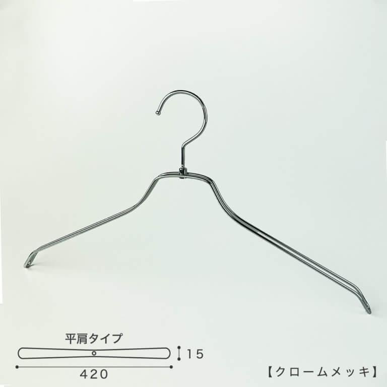 tsw-2461br-bn-42