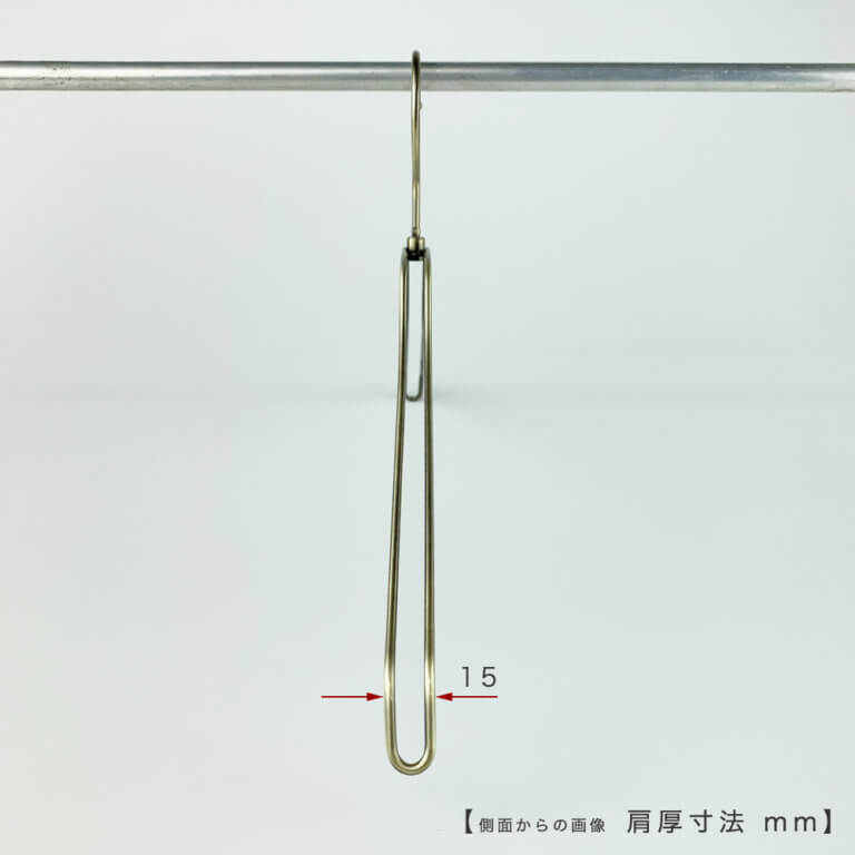 ●ハンガーを真横から見た画像  ●肩先寸法:15mm  ●TSW-2461BR-BN-42 ●生産国:日本(タヤ自社工場)