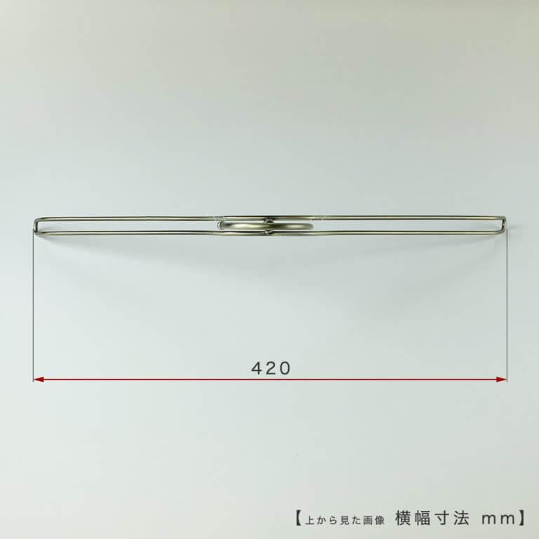 ●ハンガーを真上から見た画像  ●横幅(ワイド)寸法:420mm  ●形状:ストレート薄型タイプ ●TSW-2461BR-BN-42 ●生産国:日本(タヤ自社工場)