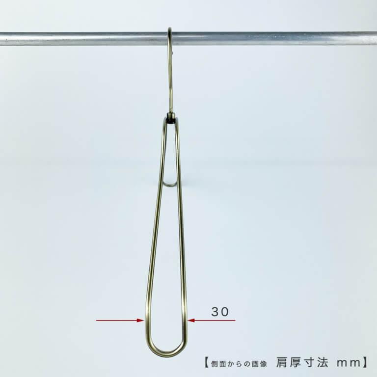 ●ハンガーを真横から見た画像  ●肩先寸法:30mm  ●型番:TSW-2468BR-BN-38 ●生産国:日本(タヤ自社工場)