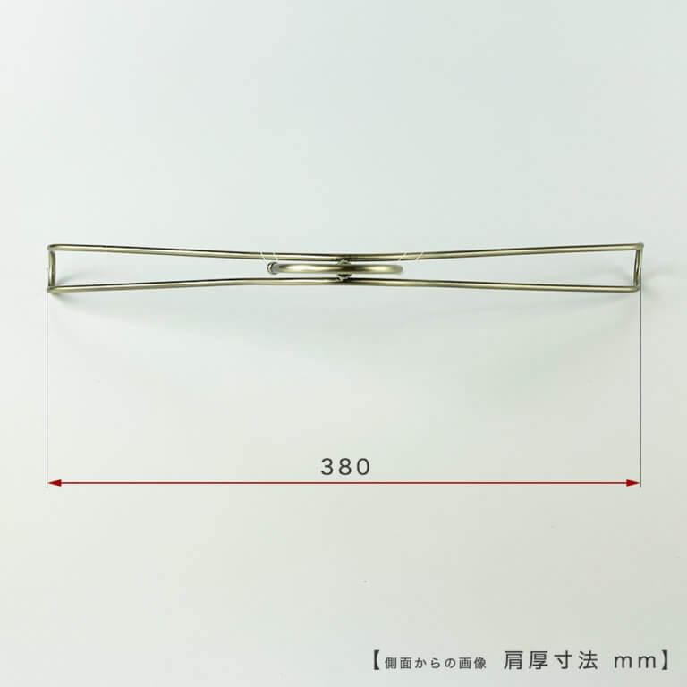 ●ハンガーを真上から見た画像  ●横幅(ワイド)寸法:380mm  ●形状:ストレートタイプ ●型番:TSW-2468BR-BN-38 ●生産国:日本(タヤ自社工場)