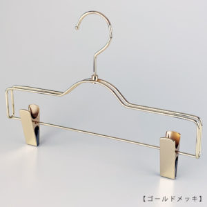 ●ボトムス用ハンガー ●型番:BS-510R-30-NC-GO ●素材:スチール(鉄) ●寸法:横幅300mm ●表面処理(色):ゴールドメッキ ●フック:回転タイプ ●フックの付け根にダブルラインを採用しハンガーにボリュームを持たせました。また、フックの付け根の形状を、丸型フェイスのトップスハンガーに揃えて製作しています。同形状のトップスハンガーとボトムスハンガーを使用するとハンガーの頭のラインが揃うためたくさんのハンガーを並べて使用した際に統一感が生まれます。 ●意匠権所有商品 ●原産国・生産国: 日本製