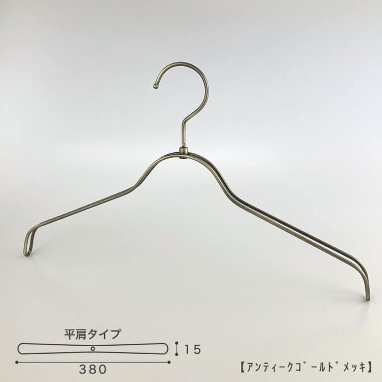 シャツハンガー レディース  TSW-2361BR-BN W380T15 【10本セット】