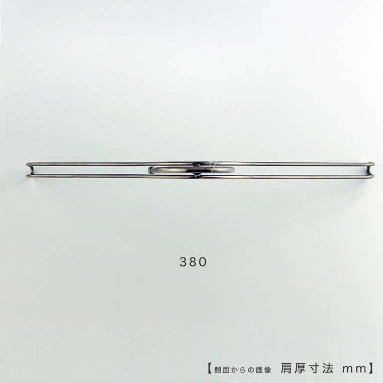 ●ハンガーを真上から見た画像  ●横幅(ワイド)寸法:380mm  ●形状:ストレートタイプ ●型番:TSW-2361BR-BN-38 ●生産国:日本(タヤ自社工場)