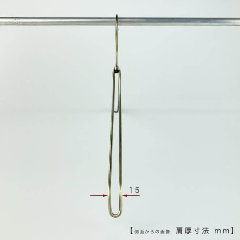 ●ハンガーを真横から見た画像  ●肩先寸法:30mm  ●型番:TSW-2361BR-BN-38 ●生産国:日本(タヤ自社工場)