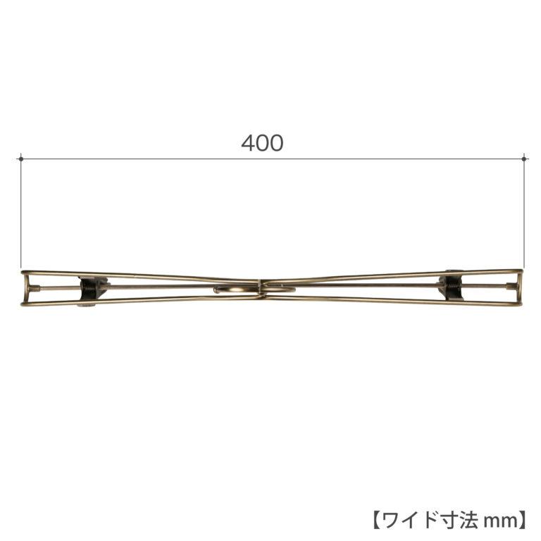 ハンガーを上から見た画像  ●型番: HTL-2368BR-CB-40 ●横幅: 400mm(ユニセックスサイズ・男女兼用サイズ) ●形状: 平肩(ストレート型)